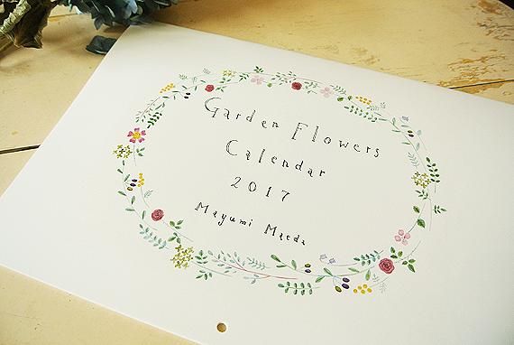 GardenFlowersCalendar2016