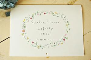 2017 Garden Flowers Calendar2017 Garden Flowers Calendar